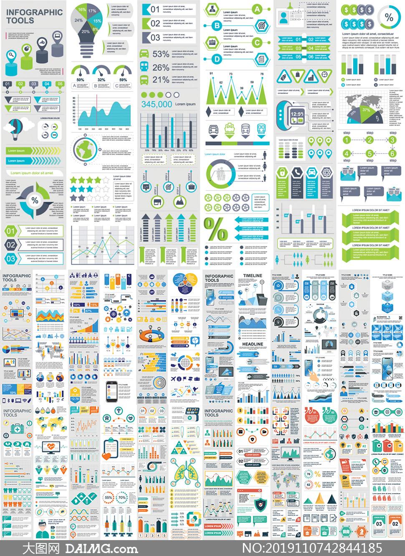 时尚多彩创意数据统计图表矢量素材