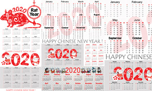 传统剪纸元素鼠年日历设计矢量素材