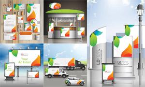 路旗廣告牌等企業視覺元素矢量素材