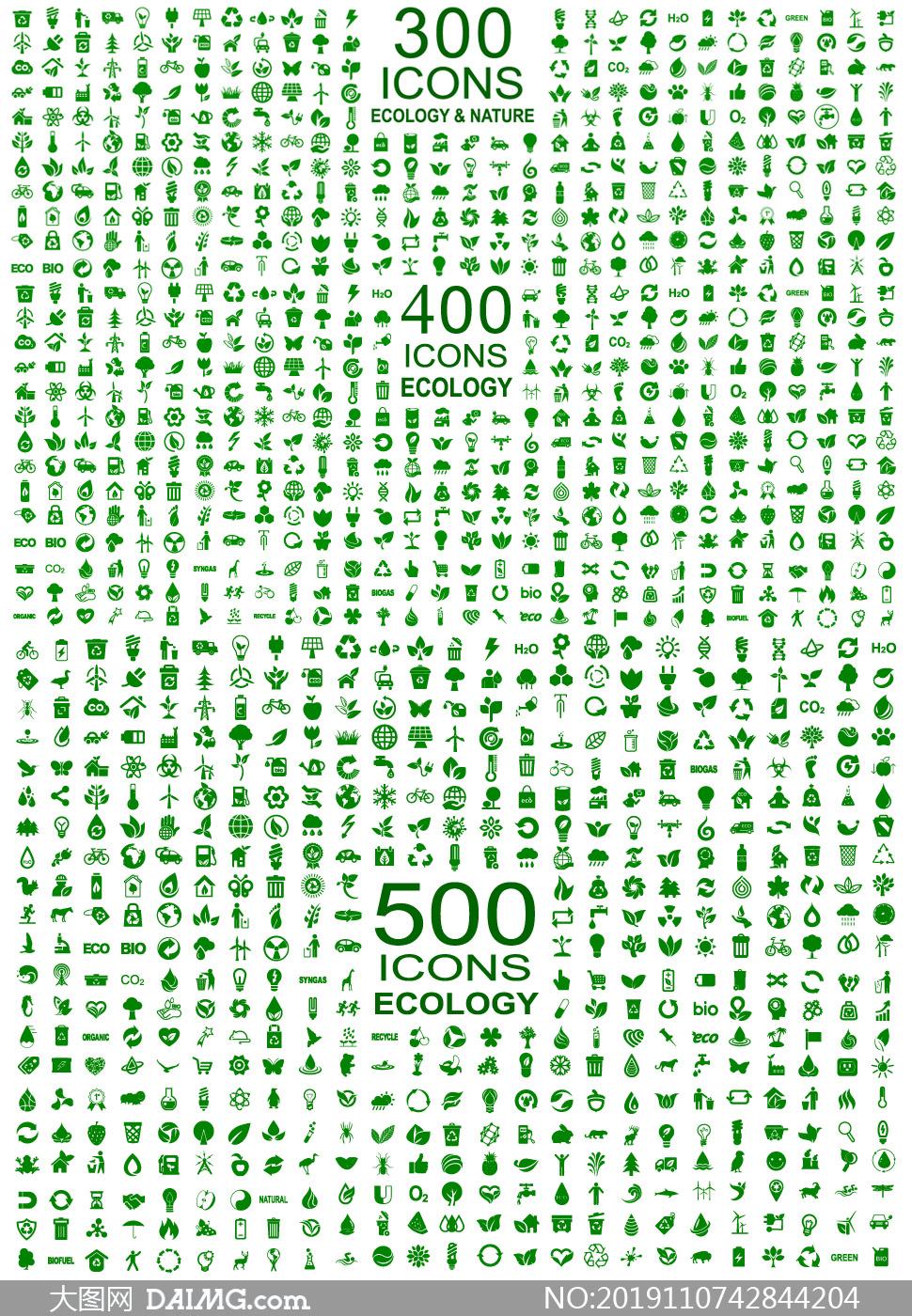 1200余款绿色环保主题图标矢量素材
