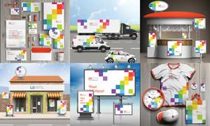 炫彩幾何圖案企業視覺元素矢量素材