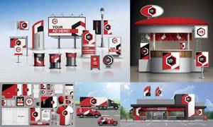 紅色企業視覺元素圖案應用矢量素材