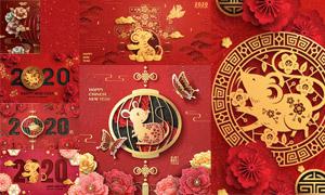 祥云与金鼠等元素喜庆春节矢量素材