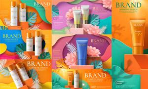 質感防曬產品海報廣告設計矢量素材