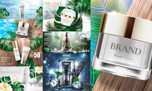 潔面洗發與防曬霜產品廣告矢量素材