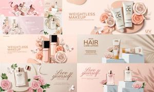 花朵裝飾護膚化妝產品廣告矢量素材