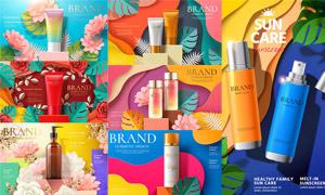 炫彩配色的护肤品广告设计矢量素材