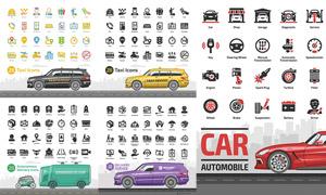 出租车与物流配送主题图标矢量素材