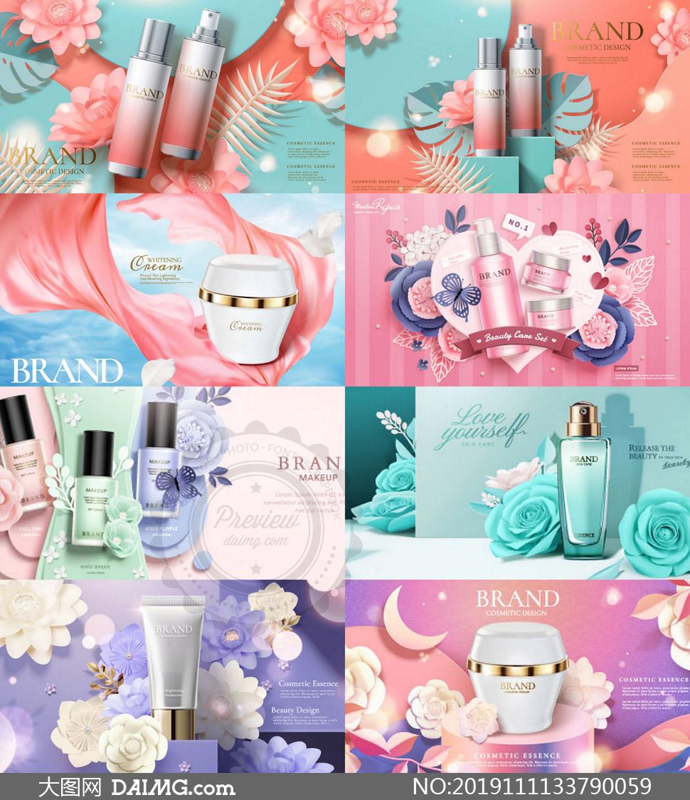 飘带花朵元素护肤产品广告矢量素材
