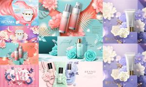 飄帶花朵元素護膚產品廣告矢量素材