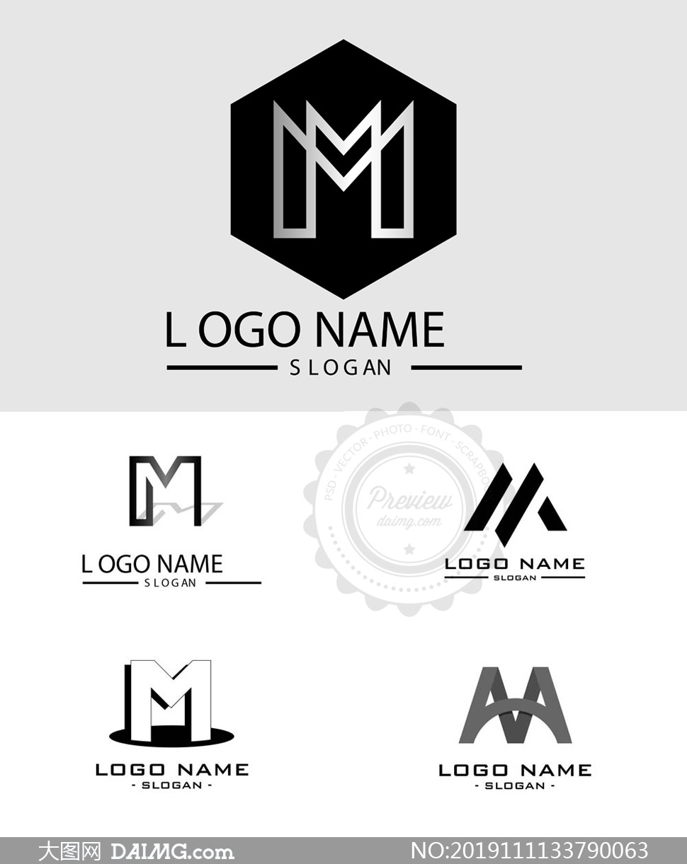 黑白英文字母创意标志设计矢量素材