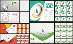 2020庚子年台历设计模板主题矢量图