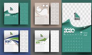几何图形元素鼠年挂历模板矢量素材