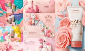 个护清洁护肤用品广告设计矢量素材