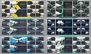 抽象圖案鼠年臺歷模板設計矢量素材
