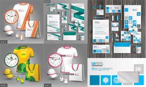 工作證桌旗等元素創意設計矢量素材