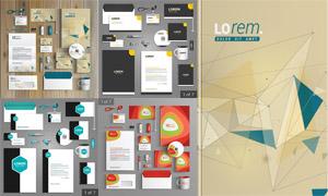 几何抽象图案企业视觉元素矢量素材