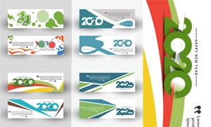 多彩线条2020BANNER设计矢量素材