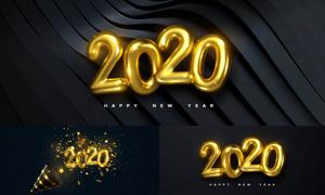 金色质感立体效果2020字样矢量素材