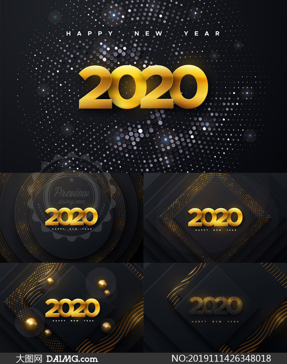 几何元素点缀金色2020创意矢量素材