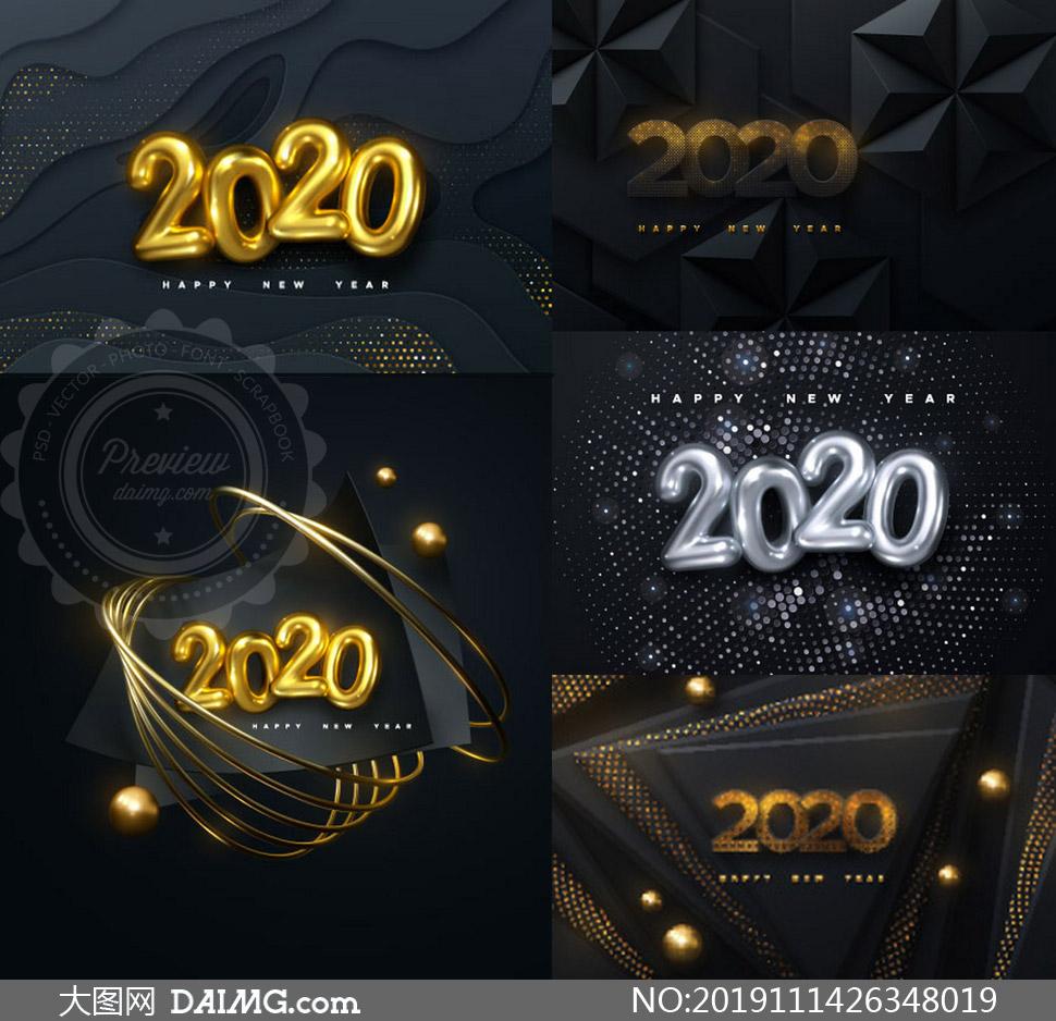 抽象背景质感2020创意设计矢量素材