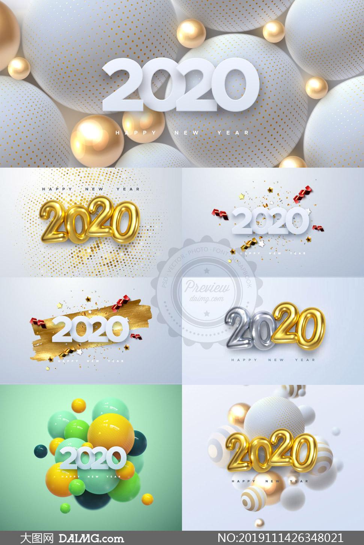 球体与立体数字等创意设计矢量素材