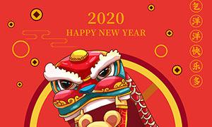 2020金鼠迎春主题海报设计PSD源文件