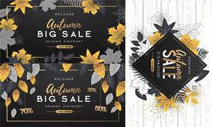 樹葉元素秋季折扣海報設計矢量素材