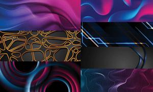 绚丽抽象创意背景主题设计矢量素材