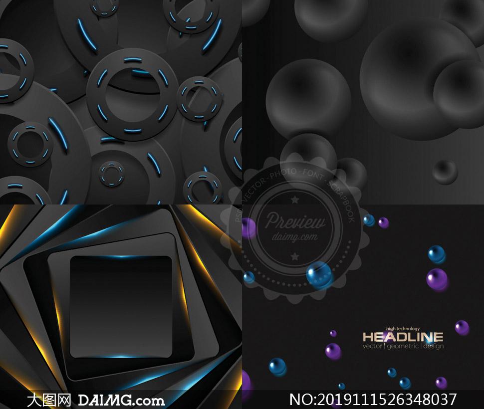 光效科技抽象创意背景设计矢量素材
