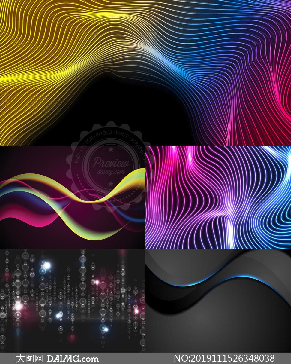 光效与炫丽不规则曲线背景矢量素材
