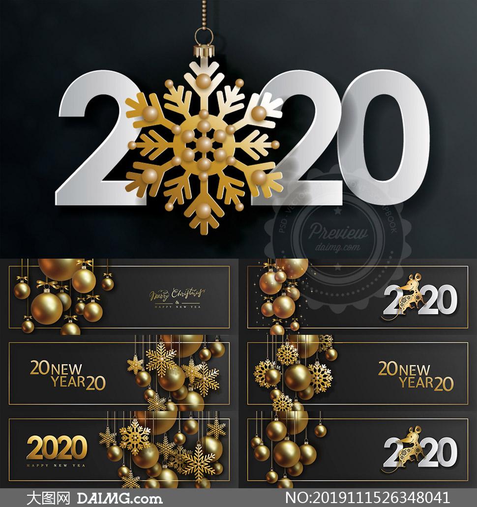 金色质感圣诞球等圣诞创意矢量素材