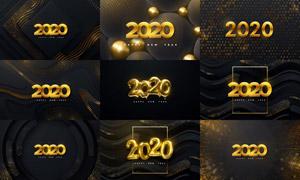 抽象背景金色数字创意设计矢量素材
