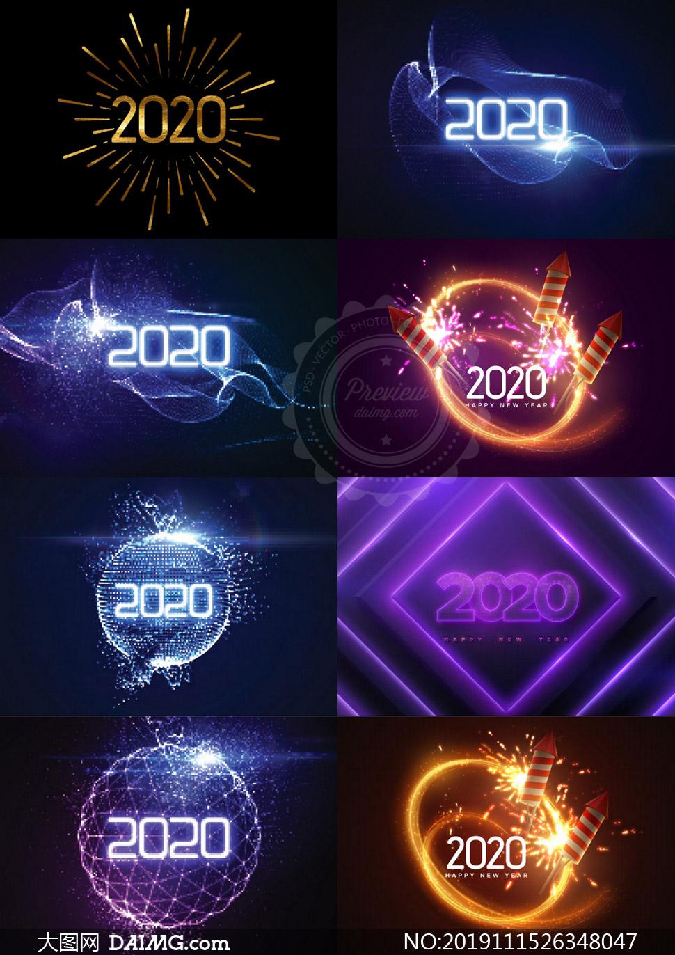光效球体与烟花等新年主题矢量素材