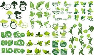 绿叶与人形等环保标志创意矢量素材