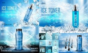 洗发水与沐浴露等产品广告矢量素材