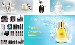精華液與乳霜護膚用品廣告矢量素材