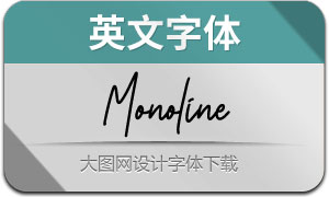 MonolineSignature(英文字体)