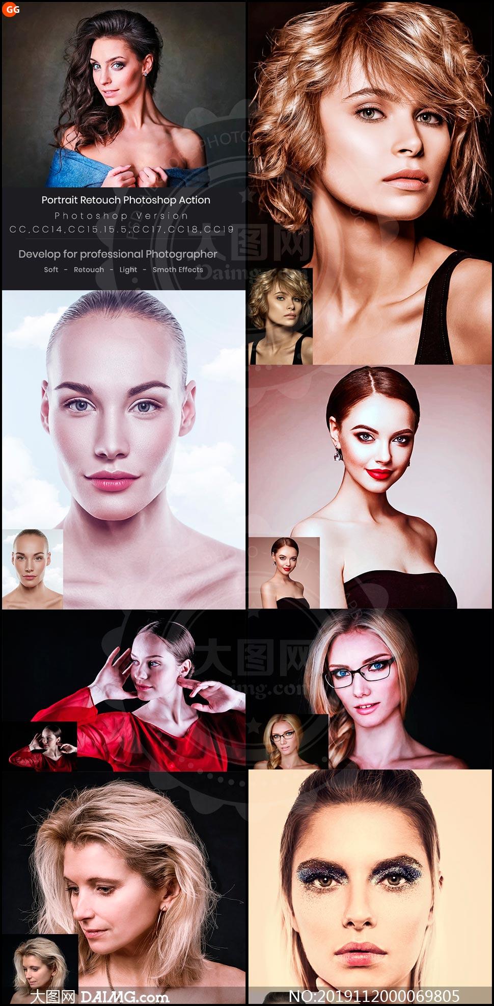 人物皮膚美化和柔膚處理PS動作