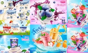 多种风味的酸奶制品广告矢量源文件
