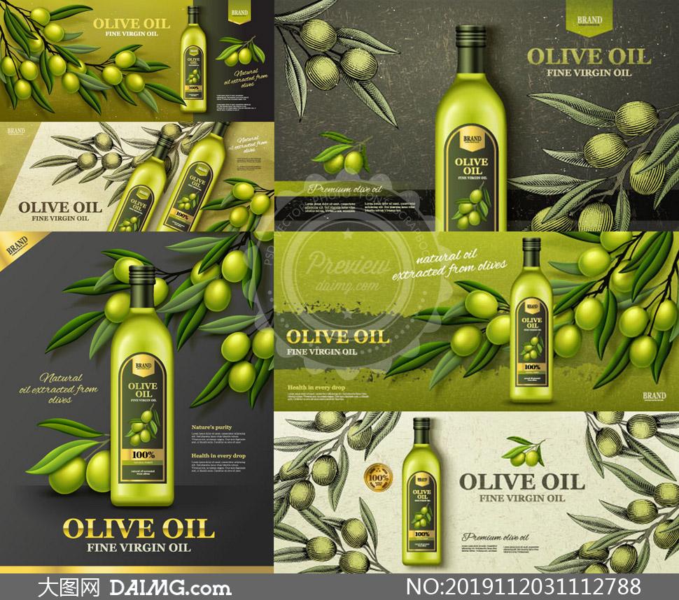 特级压榨橄榄油产品广告矢量源文件