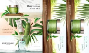 綠茶修護霜等護膚產品廣告矢量素材