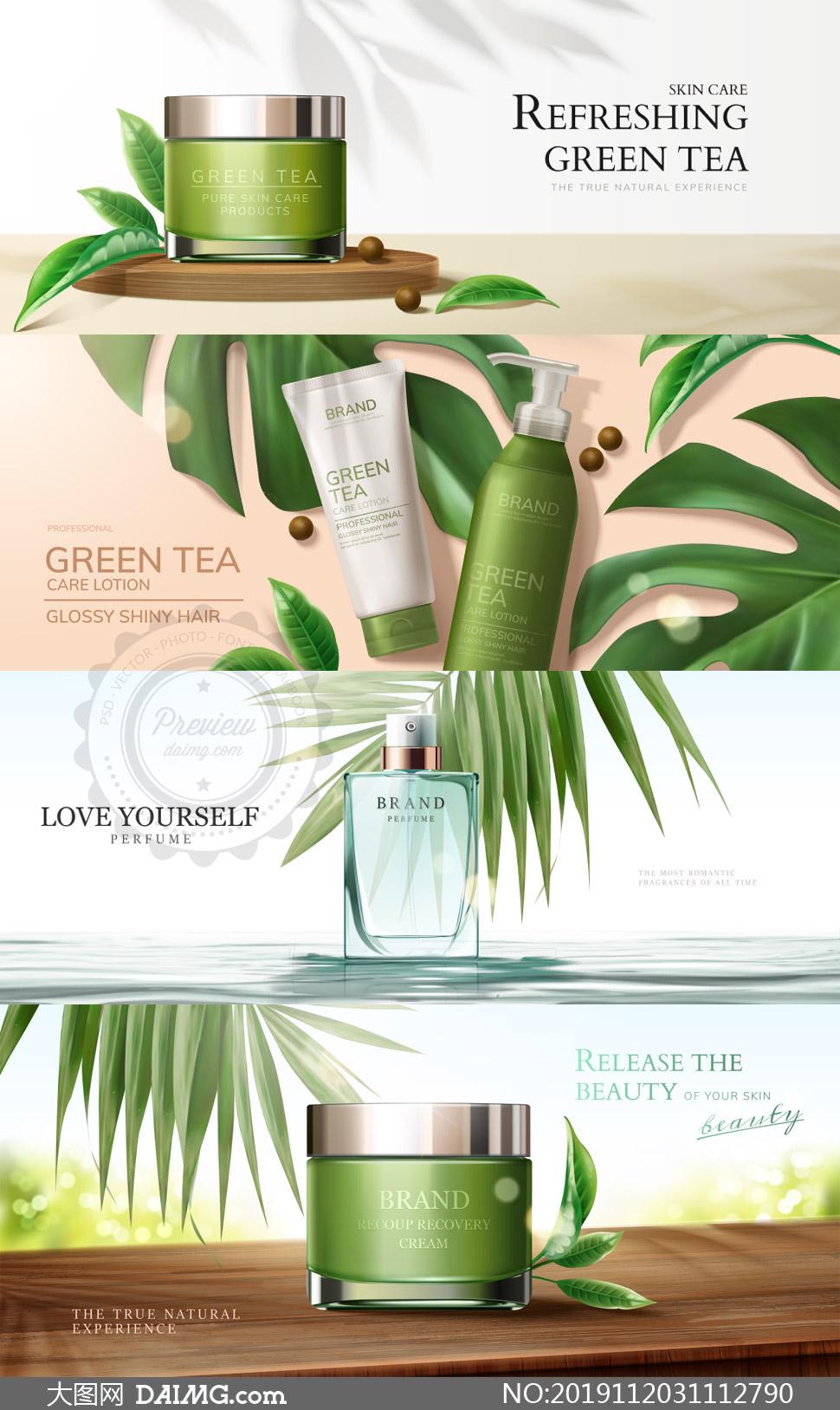 绿茶修护霜等护肤产品广告矢量素材