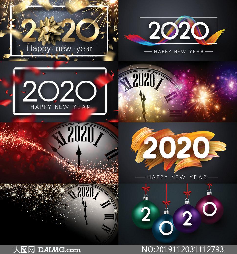 星光装饰圣诞新年主题设计矢量素材