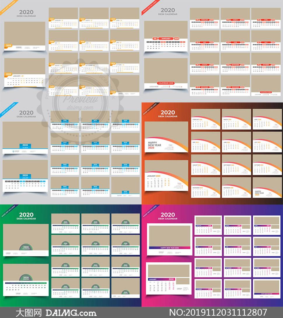 简洁版式2020台历模板矢量素材集V01