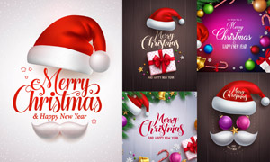 圣诞帽与圣诞球等创意设计矢量素材