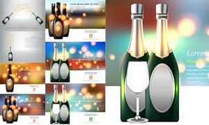 光效点缀的香槟酒瓶创意矢量素材V06