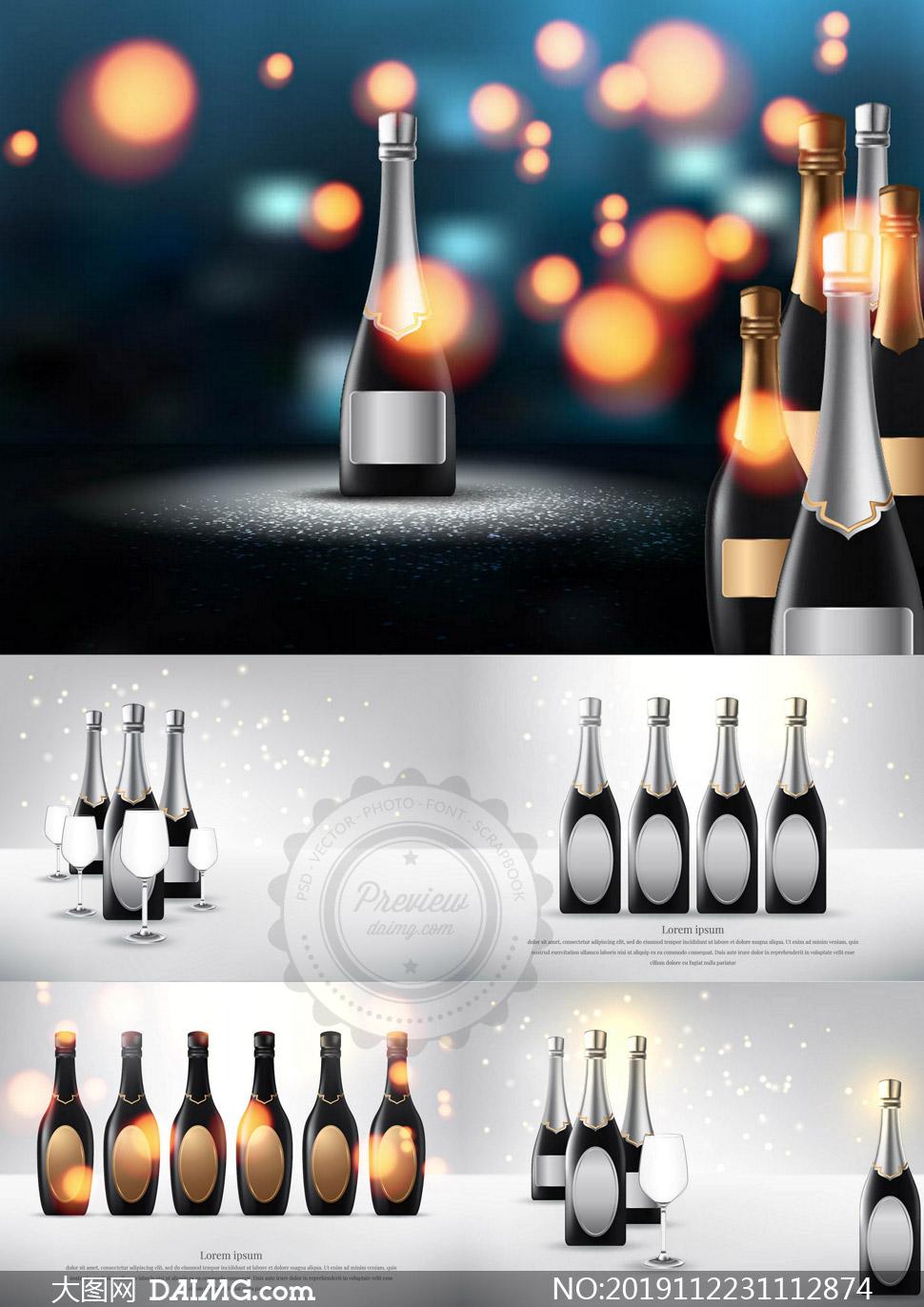 光效点缀的香槟酒瓶创意矢量素材V07