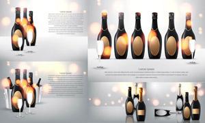 光效点缀的香槟酒瓶创意矢量素材V08