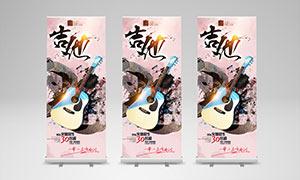 吉他培训火热招生展架设计PSD素材